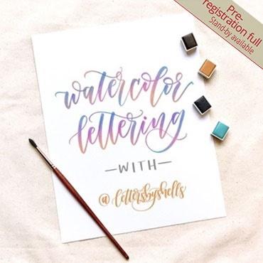 Watercolor Brush Lettering Workshop