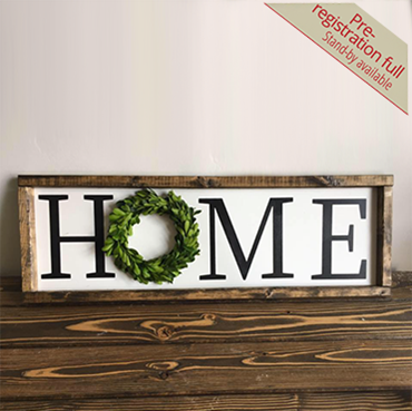 Home Boxwood Wreath Sign