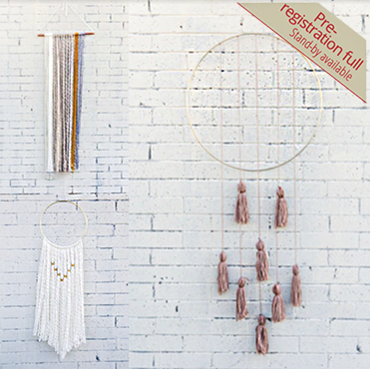 Simple Macrame Wall Hangings (PRE-REGISTRATION FULL)