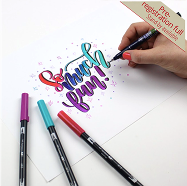 Advanced Brush Lettering